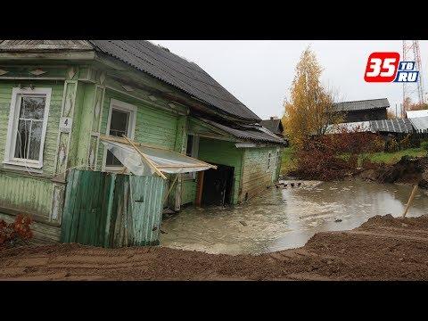 В Белозерске продолжает действовать режим чрезвычайной ситуации
