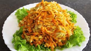 Очень Вкусный и Полезный Витаминный Салат На Скорую Руку👍🌸 Простой Рецепт