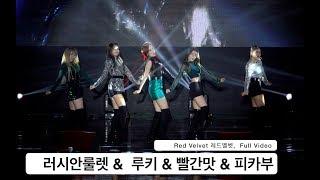 Red Velvet       4k