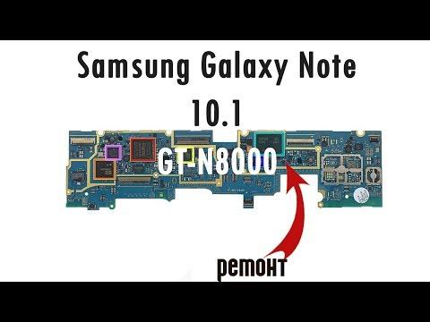 Ремонт планшета SAMSUNG Galaxy Note 10.1 (GT-N8000)