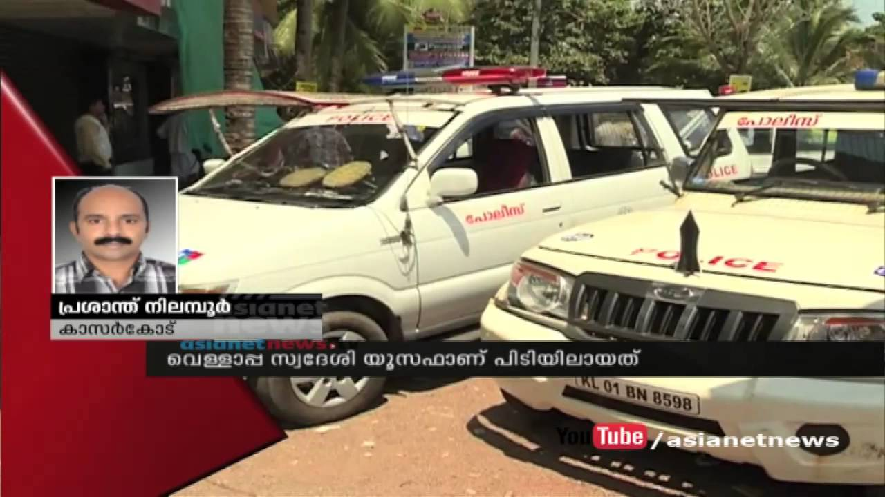 Kasargod bank theft: One held : FIR 29th Sep 2015