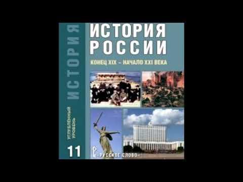 §11 Переход власти к партии большевиков