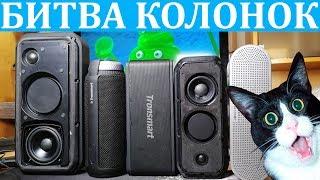 4 КОЛОНКИ vs DIVOOM PRO обзор (2018) НОВЫЙ ЧЕМПИОН!
