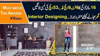 OMG! This Girl Has 53-inch Long Legs! Unbelievable | Jaago Lahore - Full Episode