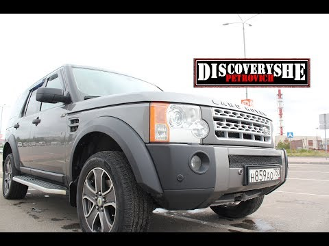 Обзор Land Rover Discovery 3 (Дискаверище)
