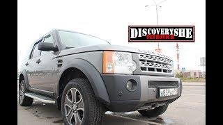 видео Отзыв о Land Rover Discovery III 4.4 V8 Автомат Внедорожник 4.4 л Бензин 2004 г. — DriveBoom.ru