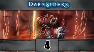 Darksiders Walkthrough - АРЕНИ! - ЕП.4