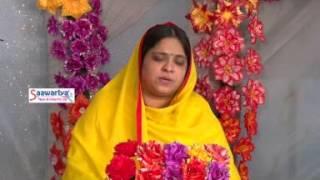 चरणो में बाबा तेरे Rahe Man Mera || Latest Krishna Bhajan !! 2016 !! Sadhvi Purnima Ji #Saawariya