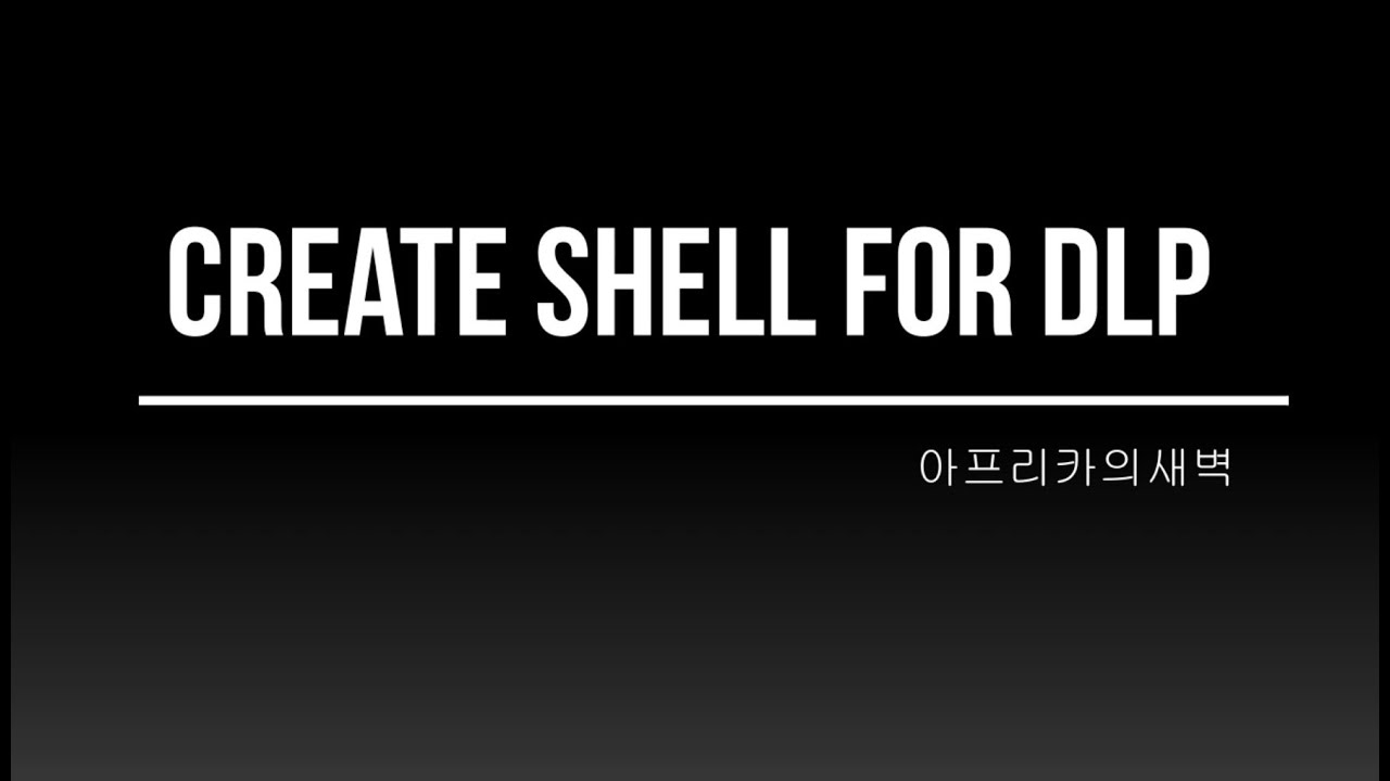 cerate shell for DLP