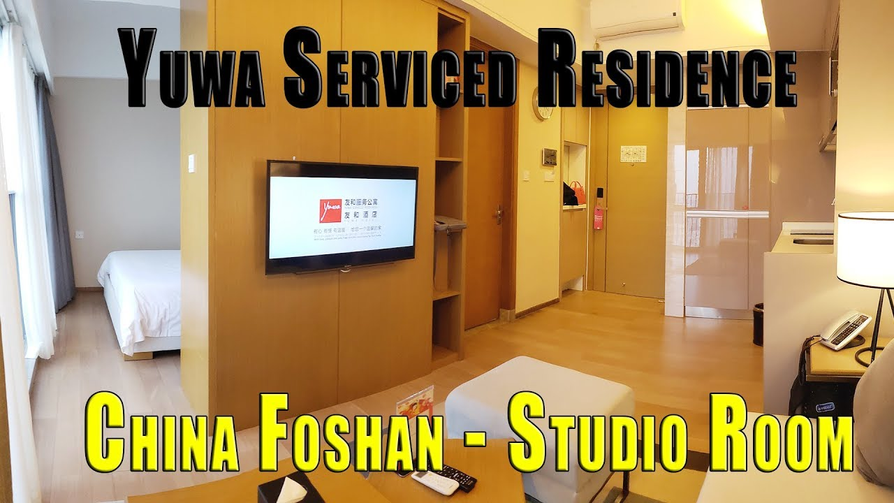 yuwa serviced residence china foshan studio room tour youtube rh youtube com
