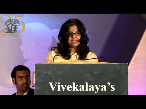 Speech By Our Founder - Mrs. Prema Rao