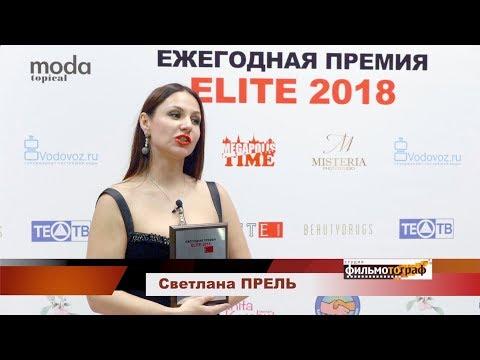 """""""Авторский проект года"""""""