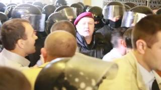 Tear Gas and Clashes At Lviv City Hall