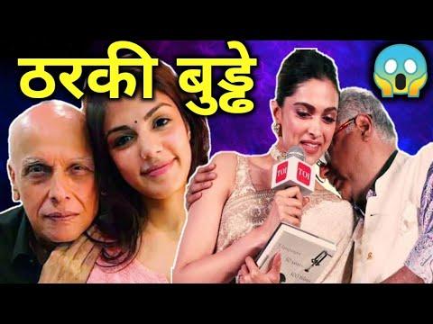 Dirty Directors Of Bollywood Ft. Boney Kapoor and Mahesh Bhatt