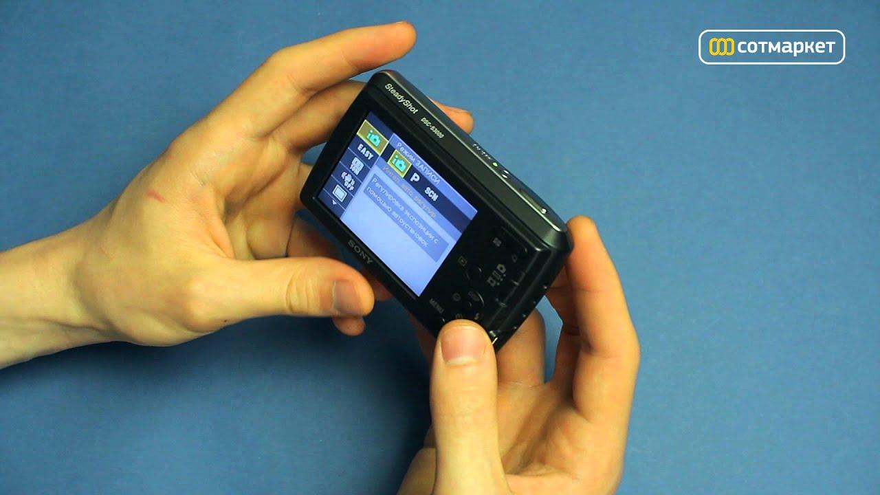 【technodom】 низкая цена + скидки + акции ❱ нашли дешевле?. Вернем 110% стоимости!. ✅ 【цифровой фотоаппарат sony dsc-h300/b】.