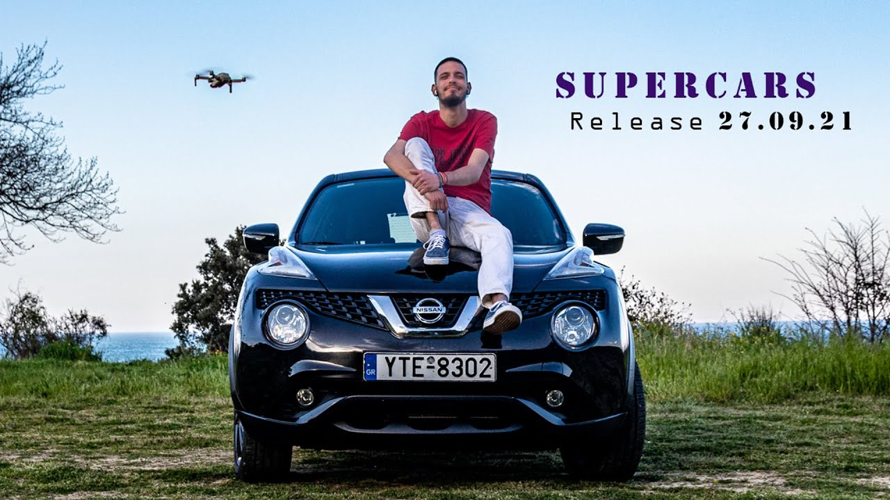 DOWNLOAD: Ametapistos Epanastaths – Supercars (Official Music Video) #Amep Mp4 song
