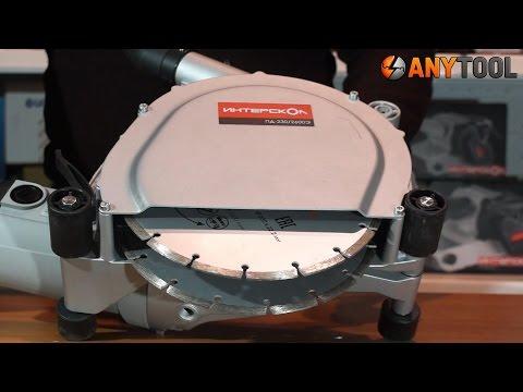 Штроборез Интерскол ПД-230/2600Э двухдисковый бороздодел