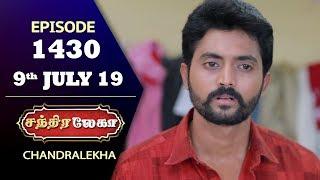 chandralekha-serial-episode-1430-9th-july-2019-shwetha-dhanush-nagasri-arun-shyam