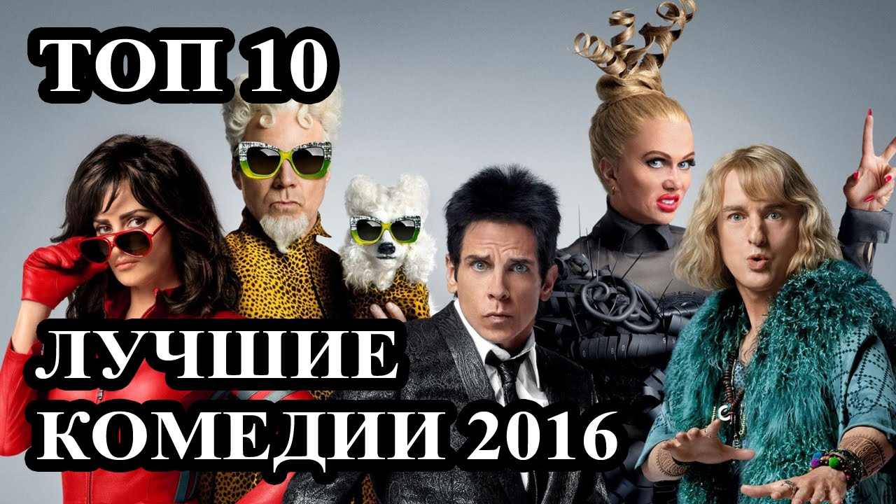 самые крутые картинки 2016 года