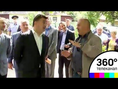 Житель Бронниц рассказал, как поспорил с губернатором Подмосковья на коньяк