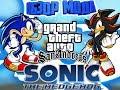 Sonic The Hedgehog - Обзор модов для Gta San Andreas(ПК) +Установка мода