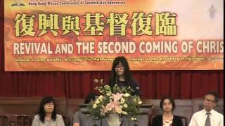 2015年5月30日基督復臨安息日會九龍教會黃愷妍姊妹特別頌
