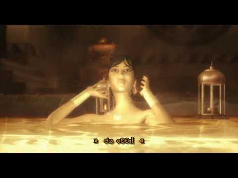 Prince of Persia Game Video 4 - Bath Scene...