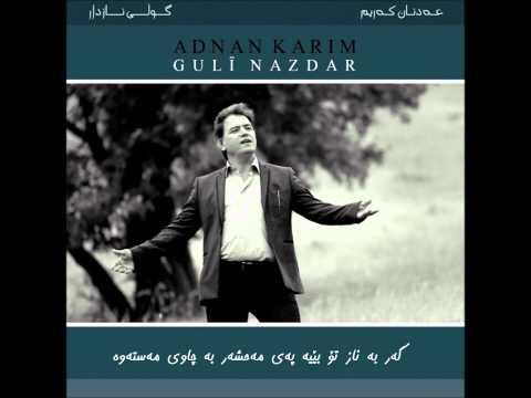 Adnan Karim - Ah w Nala (zhernus)