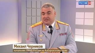 Вести-Хабаровск. Интервью с Михаилом Черниковым