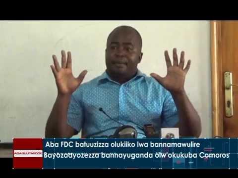 Aba FDC batuuzizza olukiiko lwa bannamawulire