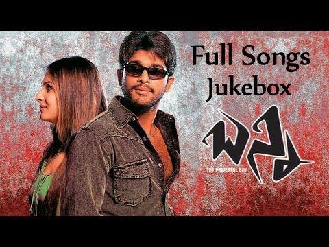 Bunny Telugu Movie Full Songs || Jukebox || Allu Arjun, Gowri Mumjal