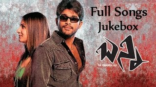 Bunny Telugu Movie Full Songs || Jukebox || Allu Arjun, Gowri Mumjal