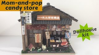 Billy Dollhouse kit Showa series kit Mom-and-pop candy store thumbnail