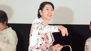 女優の吉永小百合が20日、都内で行われた映画『北の桜守』の公開記念イ...