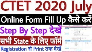 CTET Online Form 2020   CTET Ka Form Kaise Bhare 2020   CTET July 2020 Online Form Kaise Bhare
