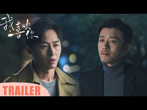 EP15 预告 Trailer | 程子谦质问路晋【我,喜欢你 Dating in the Kitchen】 from YouTube · Duration:  1 minutes 47 seconds