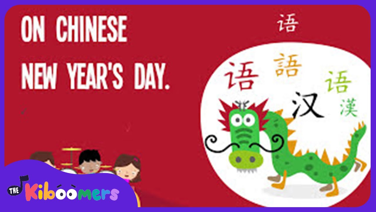 chinese new year song for kids chinese dragon dance for children chinese new year for kids youtube