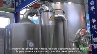 Оборудование для водоподготовки, сушки, грануляции в фарма производстве www.MiniPress.ru(, 2013-06-23T15:39:07.000Z)