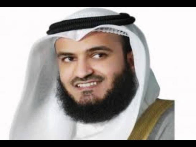 دعاء ختم القرآن الشيخ مشاري 10