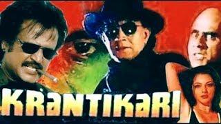 Митхун Чакраборти-индийский фильм: Крутой (1997г)