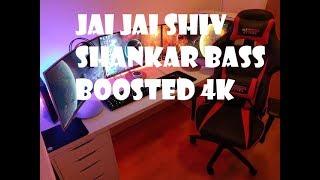 Jai Jai Shiv Shankar Bass Boosted song 🔈 4k sound full bass boosted headphone testing