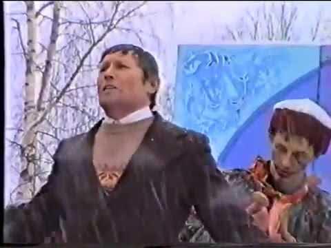 Снежная королева  1995 Солигалич
