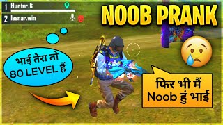 NOOB PRANK IN 80 LEVEL GONE WRONG - RANDOM PLAYER CHALLENGED ME FOR 1 VS 1 || TONDE GAMER