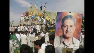 Yeh Watan Tumhara He Tum Ho Pasban | Mehdi Hassan