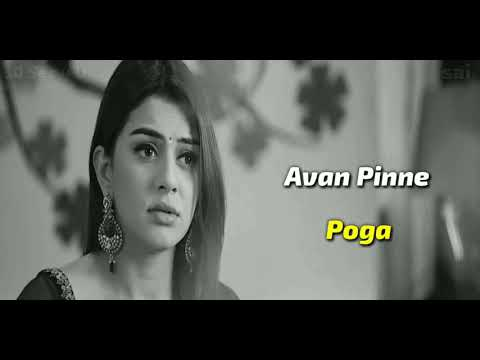 Kangal Thirakkum | Romeo Juliet | Hansika Motwani | Jayam Ravi | D. Imman