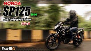 Download Honda SP 125 BS6 - Detailed Review | Hindi | GearFliQ