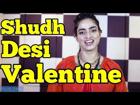 shudh-desi-valentine- -shiv-&-parvati- -the-best-couple---shudh-desi-vichaar---madhavas-rock-band