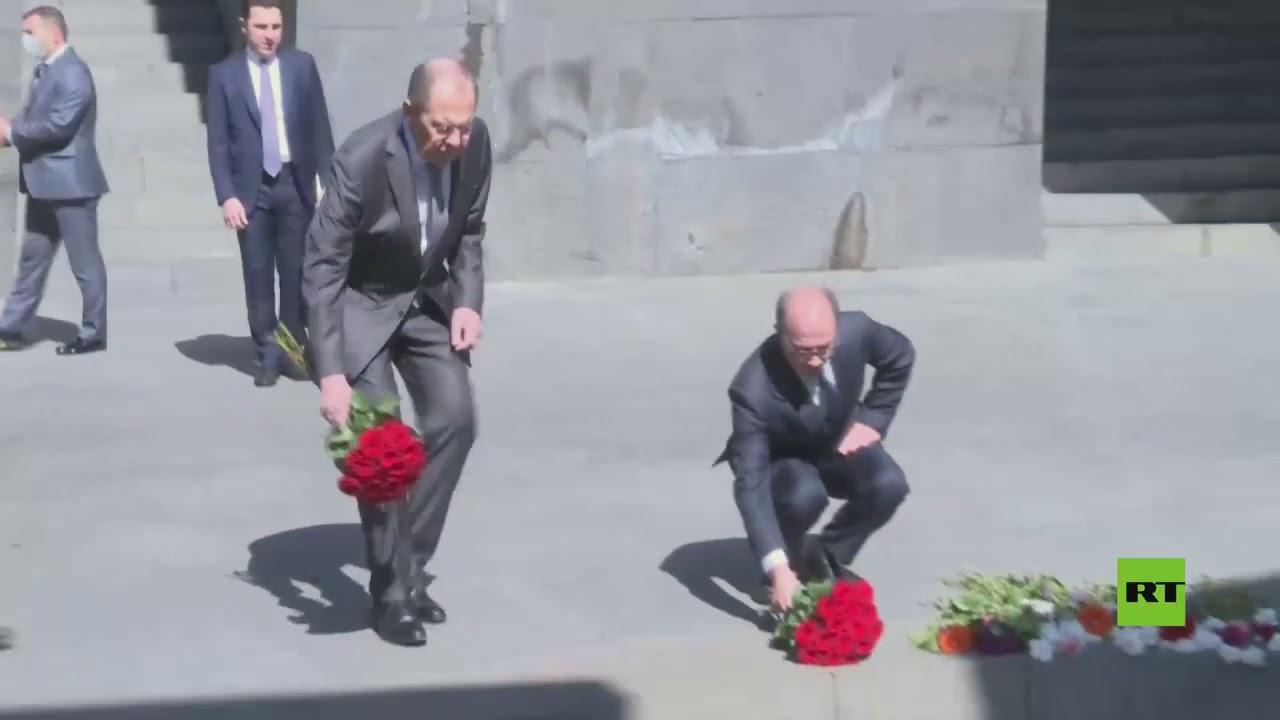 لافروف يشارك في إحياء ذكرى ضحايا إبادة الأرمن الجماعية في يريفان  - نشر قبل 52 دقيقة