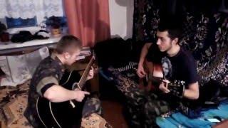 Под гитару (Би - 2 Молитва)