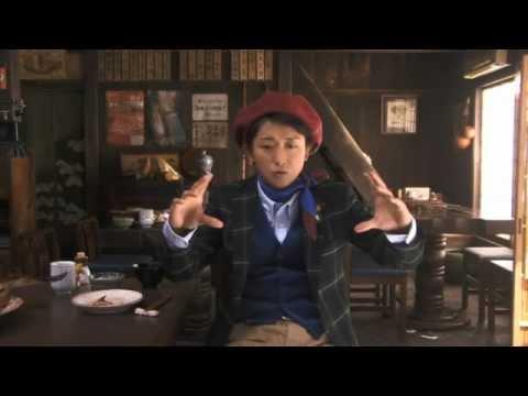大野智 おにぎり屋 CM スチル画像。CM動画を再生できます。